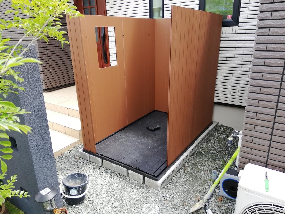 f:id:shioyan1130:20210812160243j:plain