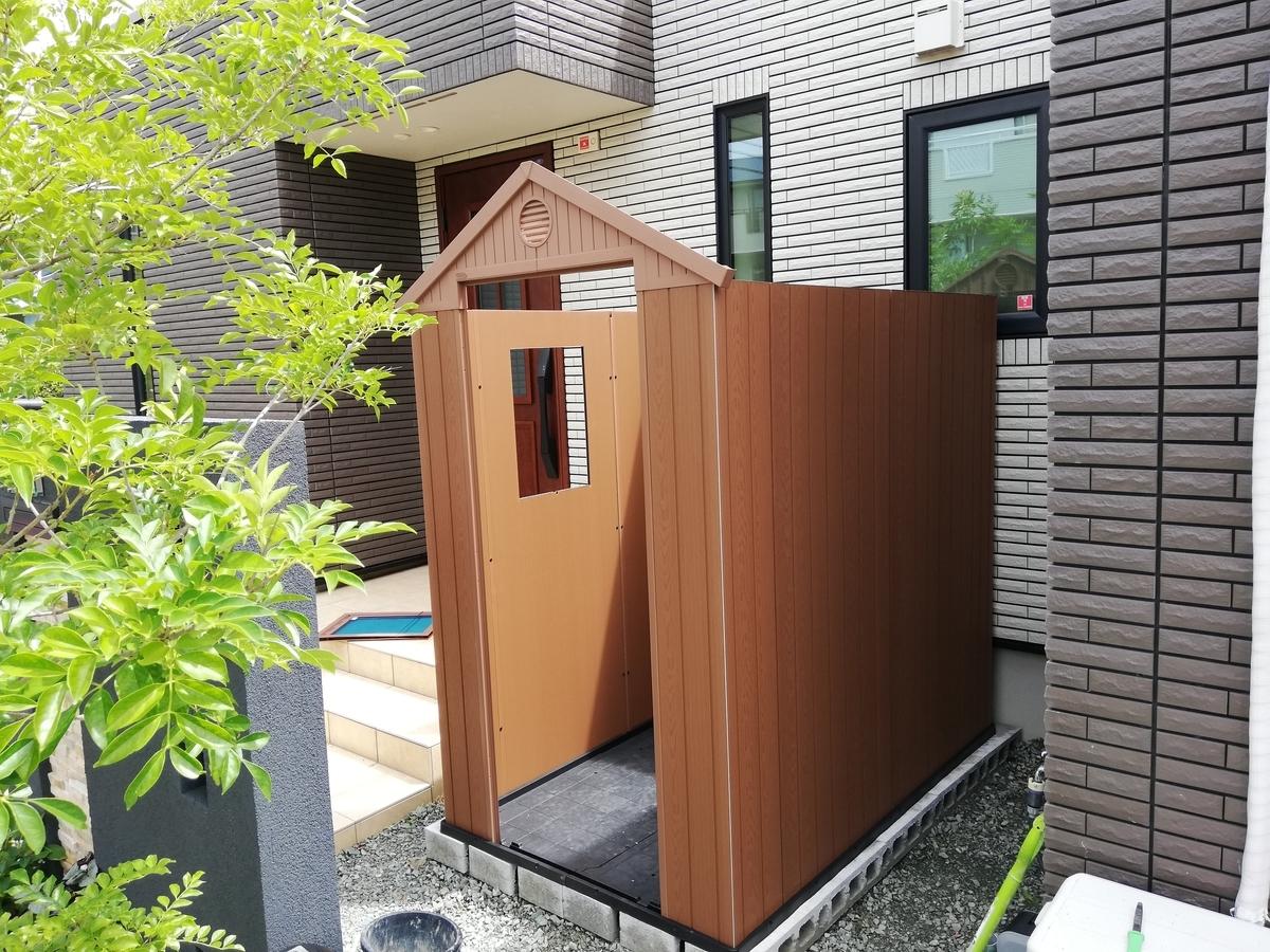f:id:shioyan1130:20210813060842j:plain