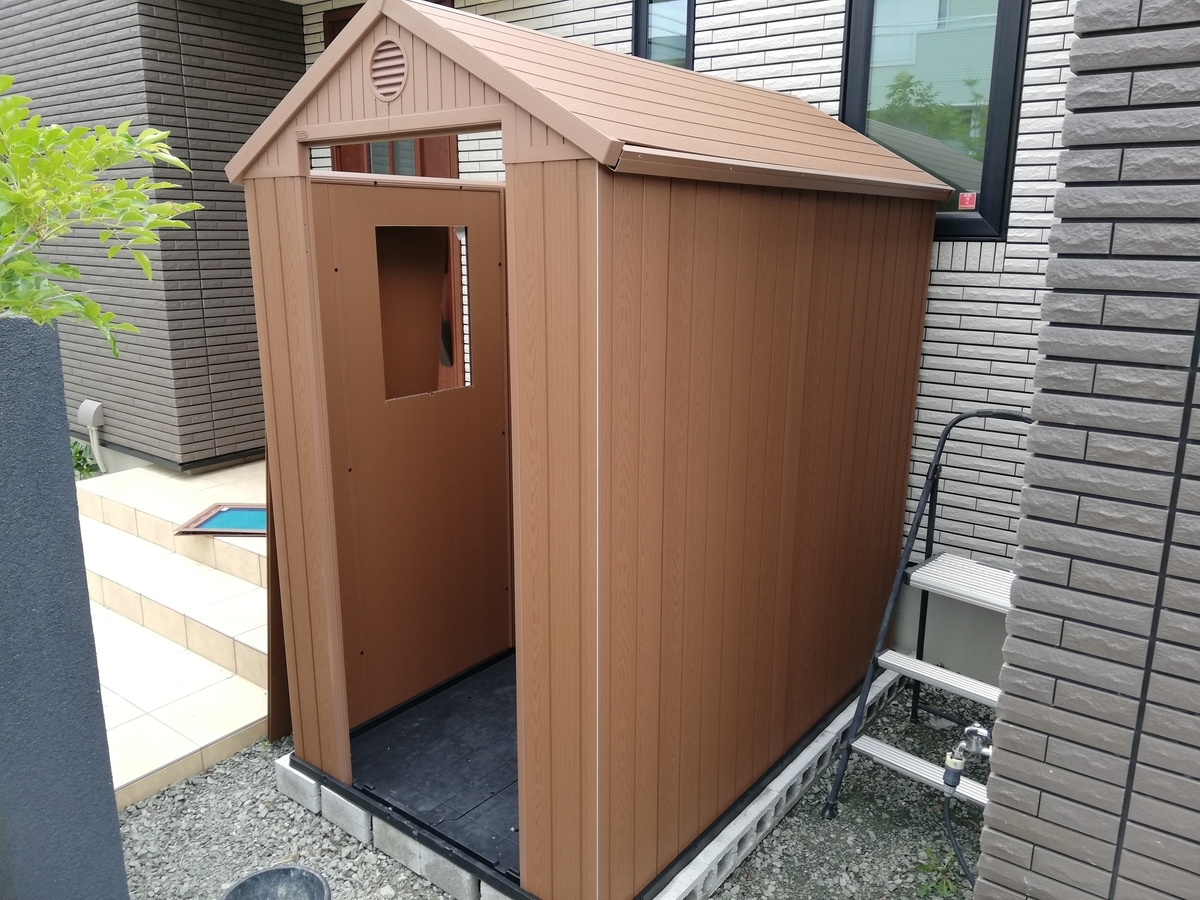 f:id:shioyan1130:20210813061519j:plain