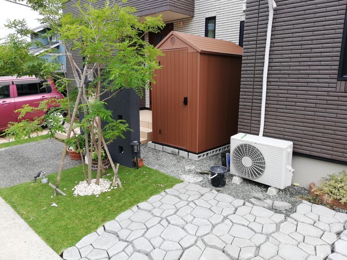 f:id:shioyan1130:20210813062323j:plain