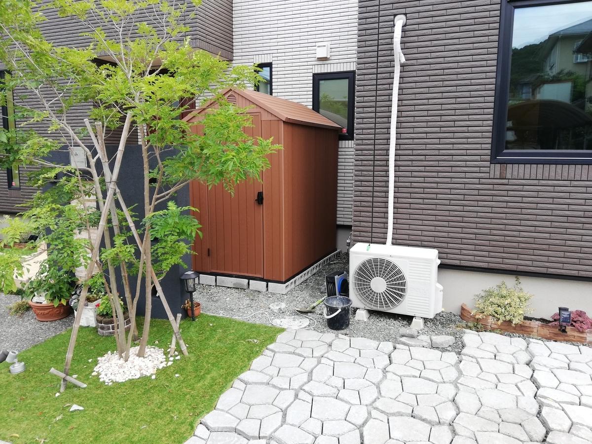 f:id:shioyan1130:20210813062700j:plain