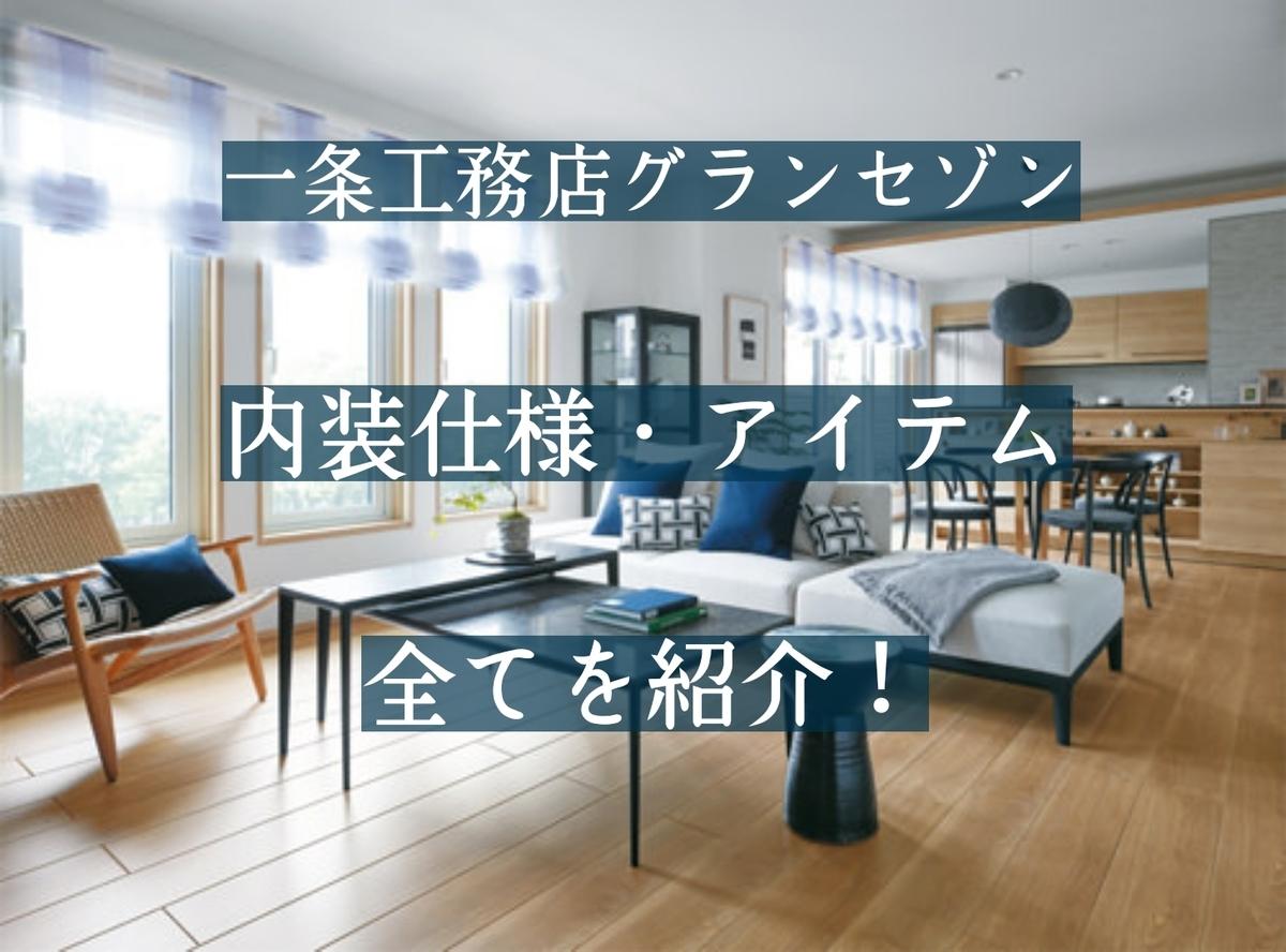 f:id:shioyan1130:20210918061945j:plain