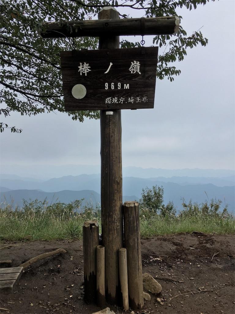 f:id:shioyan3:20160927190951j:image