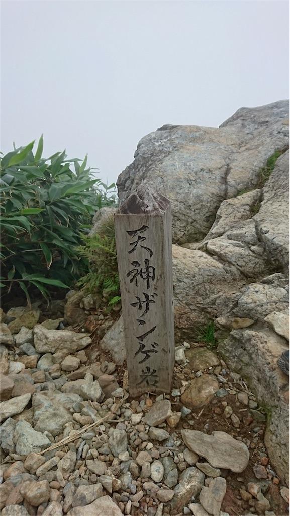 f:id:shioyan3:20160930143604j:image