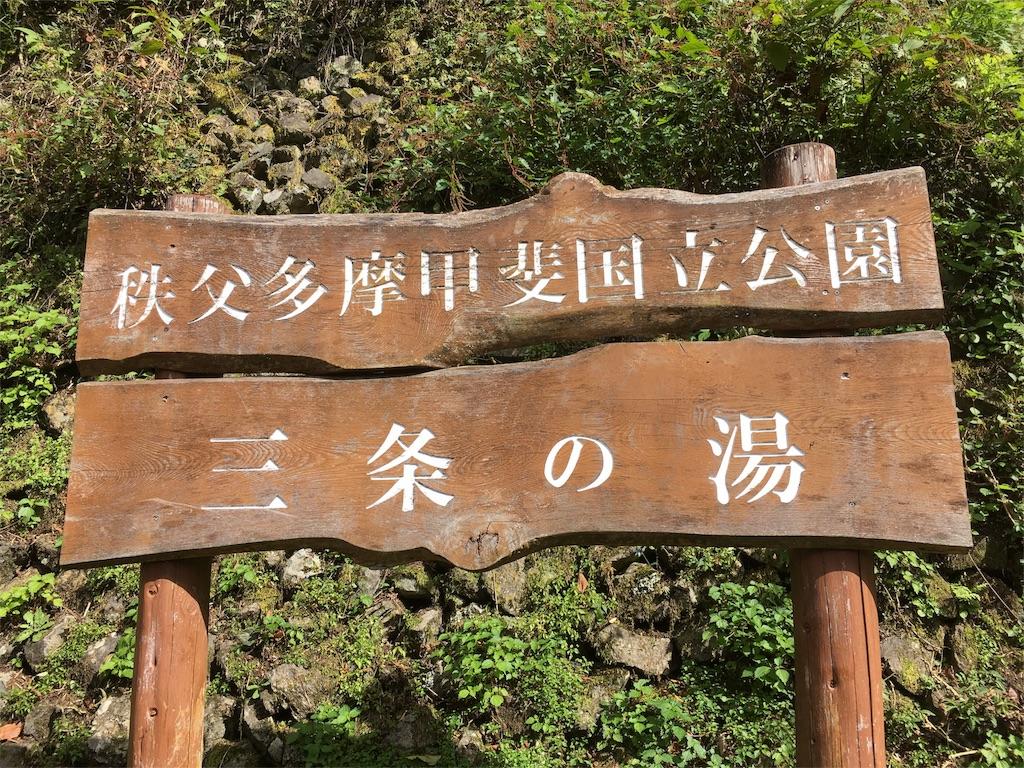 f:id:shioyan3:20161008151902j:image