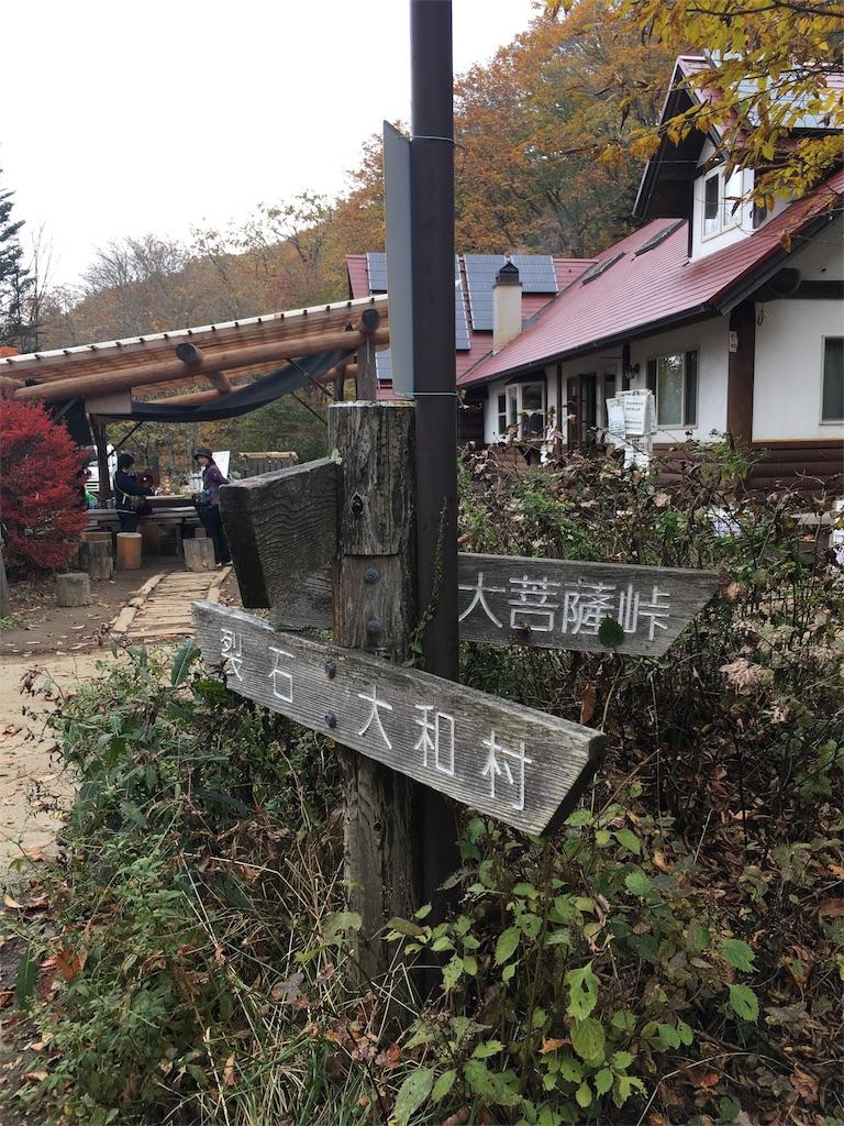 f:id:shioyan3:20161103210741j:image