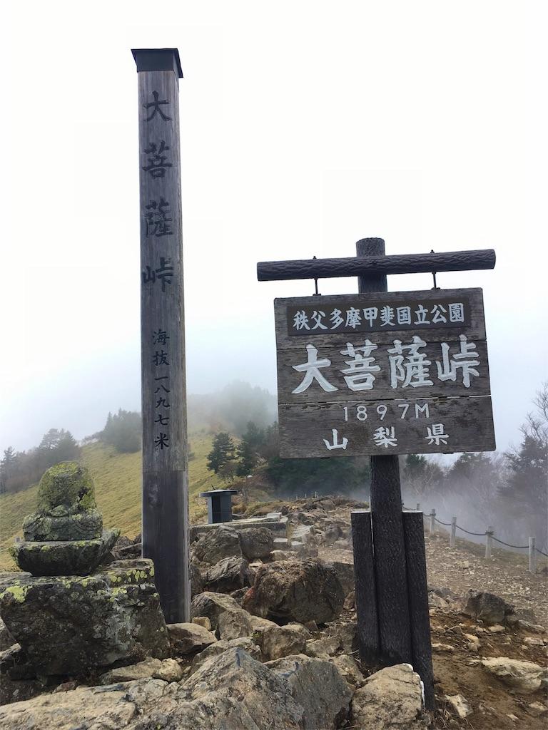 f:id:shioyan3:20161104235159j:image