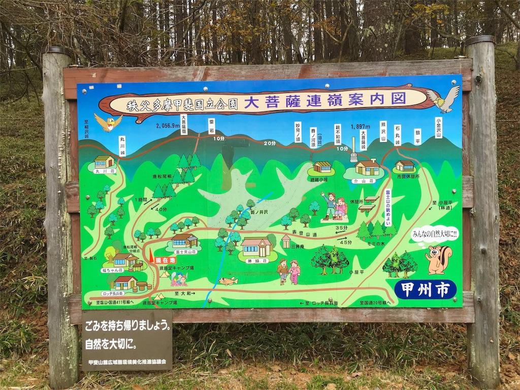 f:id:shioyan3:20161105013106j:image