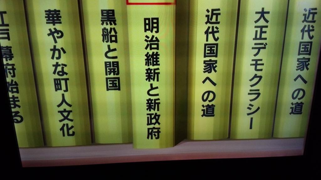 f:id:shioyasanjob:20171231193647j:plain