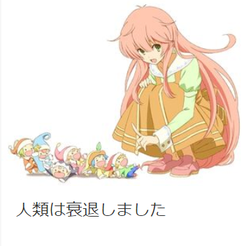 f:id:shioyasanjob:20180307234711p:plain