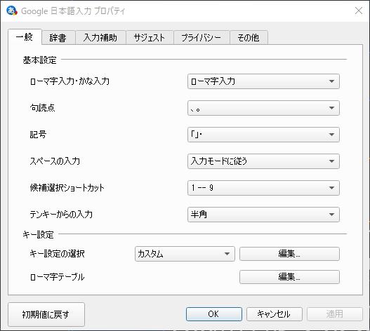 f:id:shipeMee:20200406184024p:plain