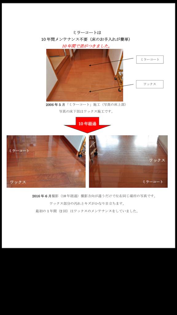 f:id:shipi63611:20161106014552p:image
