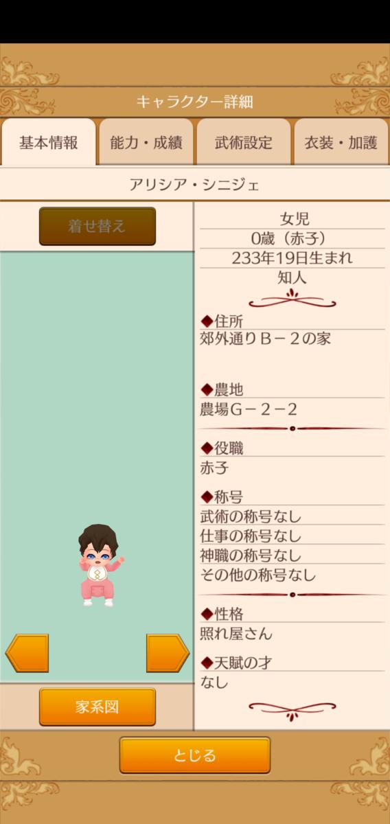 f:id:shipon53:20200529122348p:plain