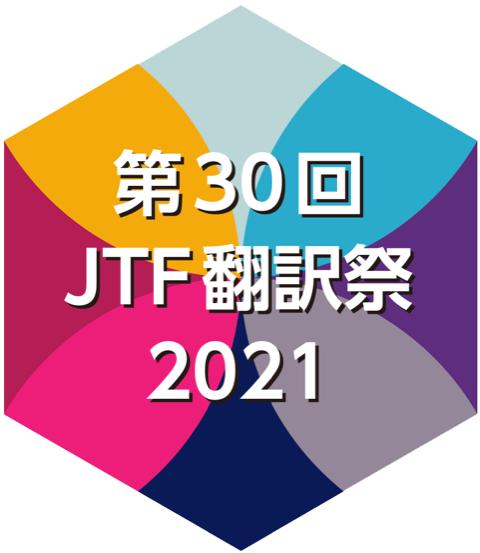 f:id:shira-j:20210926195834p:plain