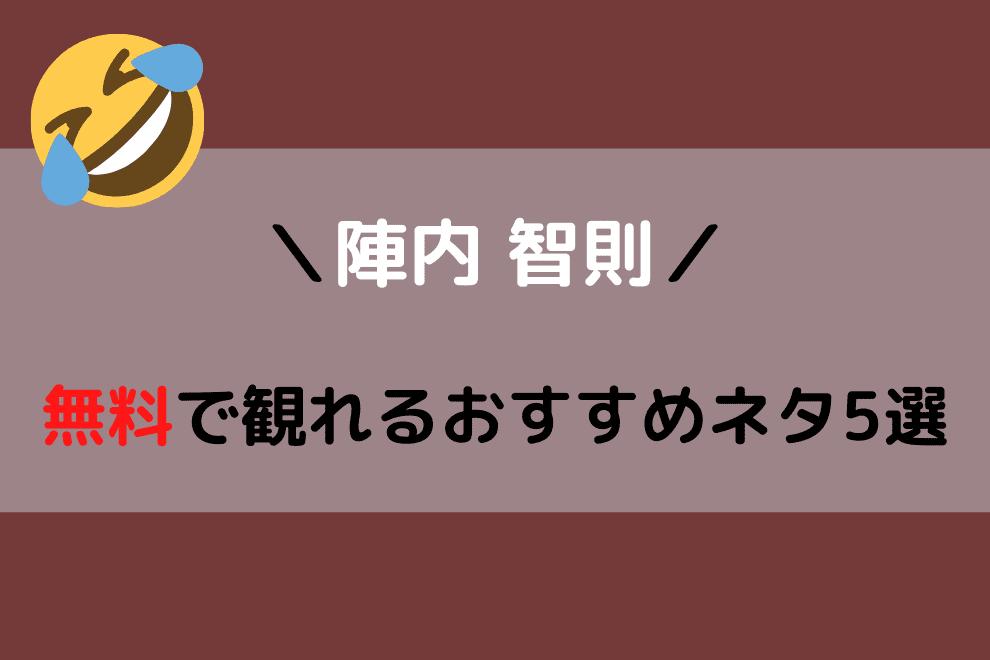 f:id:shira3356:20200510204625p:plain