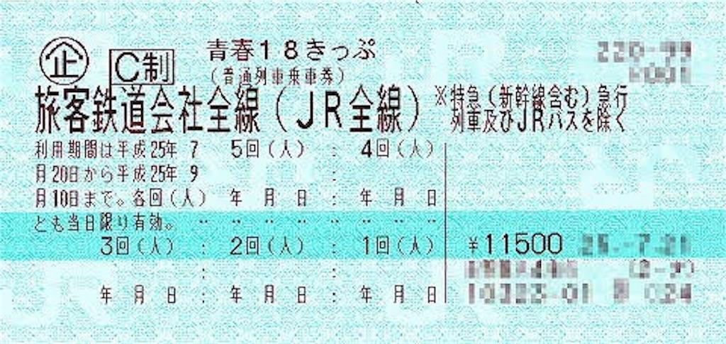 f:id:shirabo:20200107140736j:image