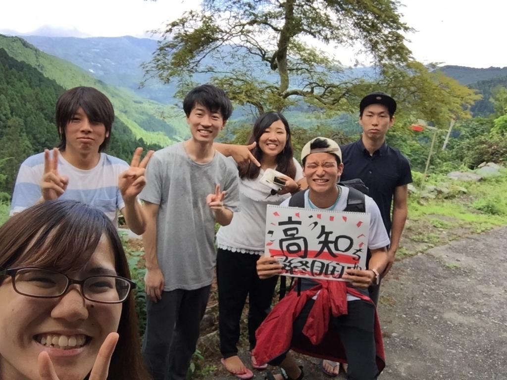f:id:shirabou0804:20171129175242j:plain