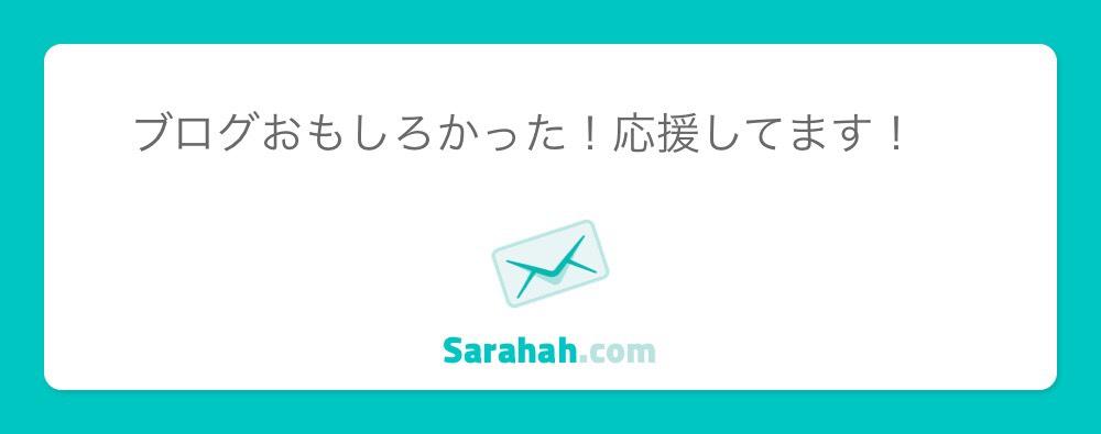 f:id:shirabou0804:20171204011805j:plain