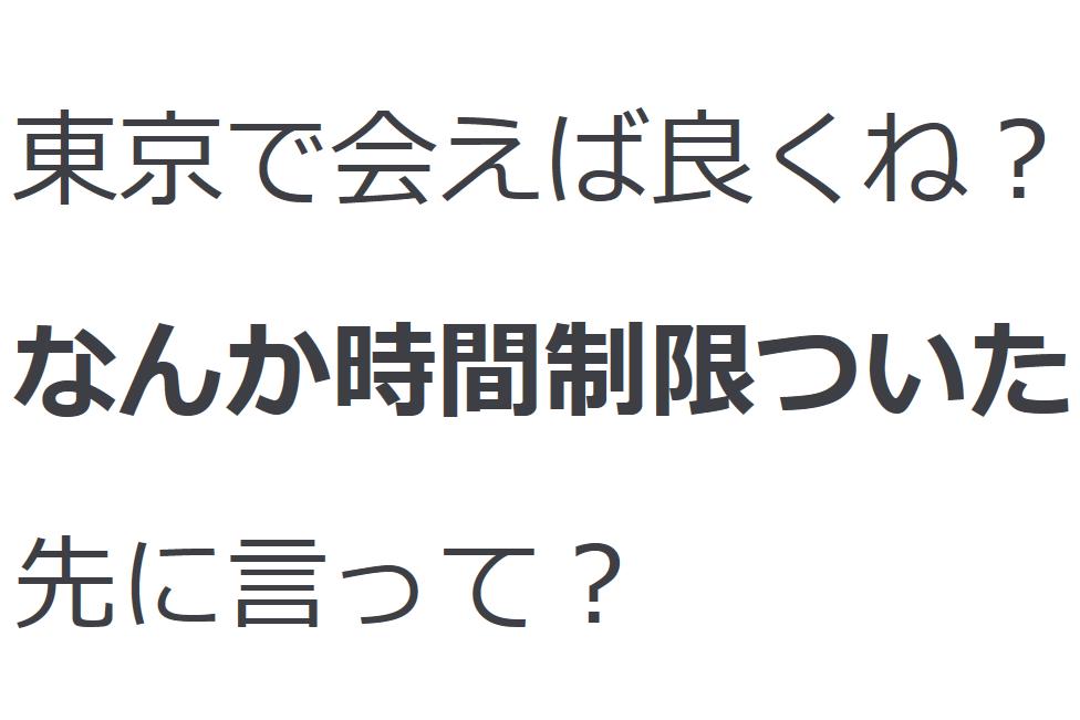 f:id:shirabou0804:20171209134903p:plain