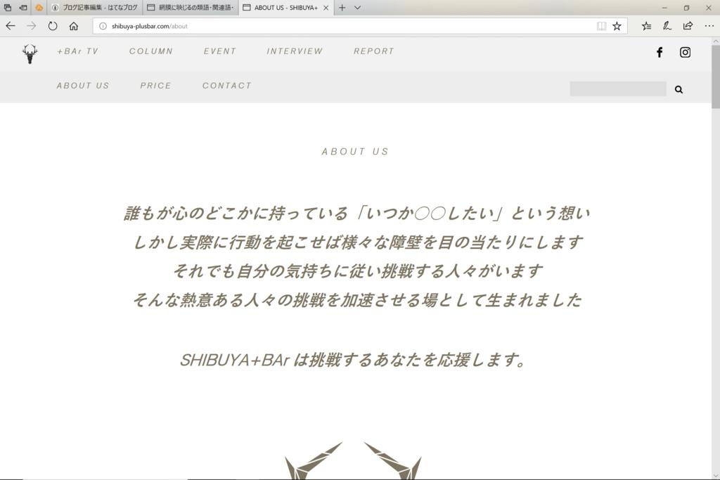 f:id:shirabou0804:20180123141403p:plain