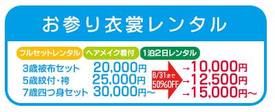 f:id:shirafujisyashin:20170607132855j:plain