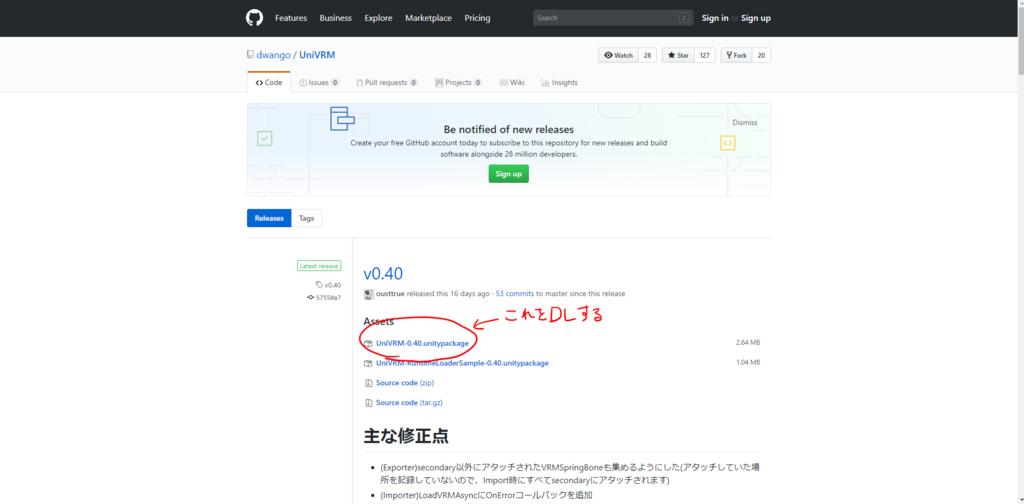 f:id:shiragai:20180804093728p:plain