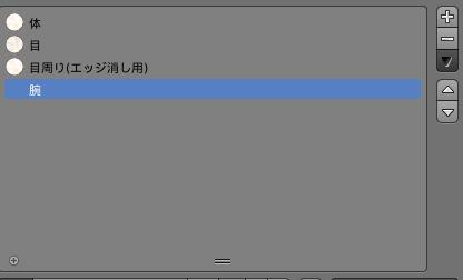 f:id:shiragai:20180814215250p:plain