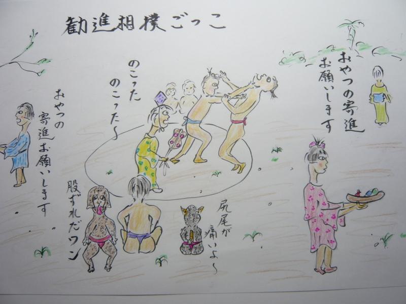 f:id:shiraganoouji:20171231051130j:image