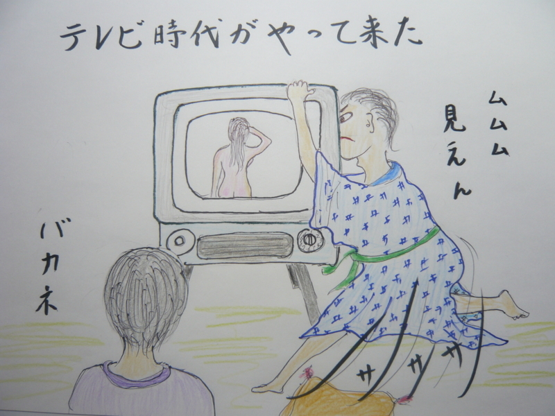 f:id:shiraganoouji:20180415134027j:image:w640:left