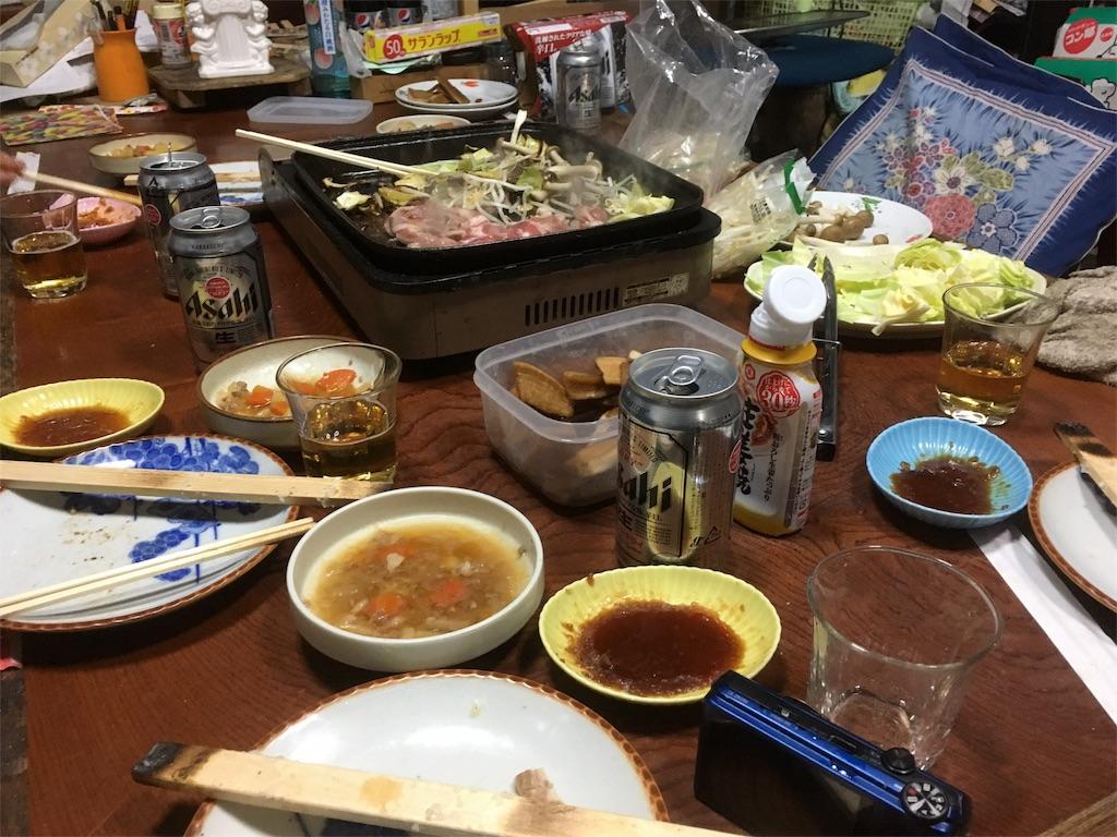 f:id:shirahamaokoshi:20170331115129j:image