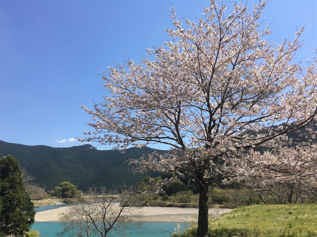 f:id:shirahamaokoshi:20170414114620j:image