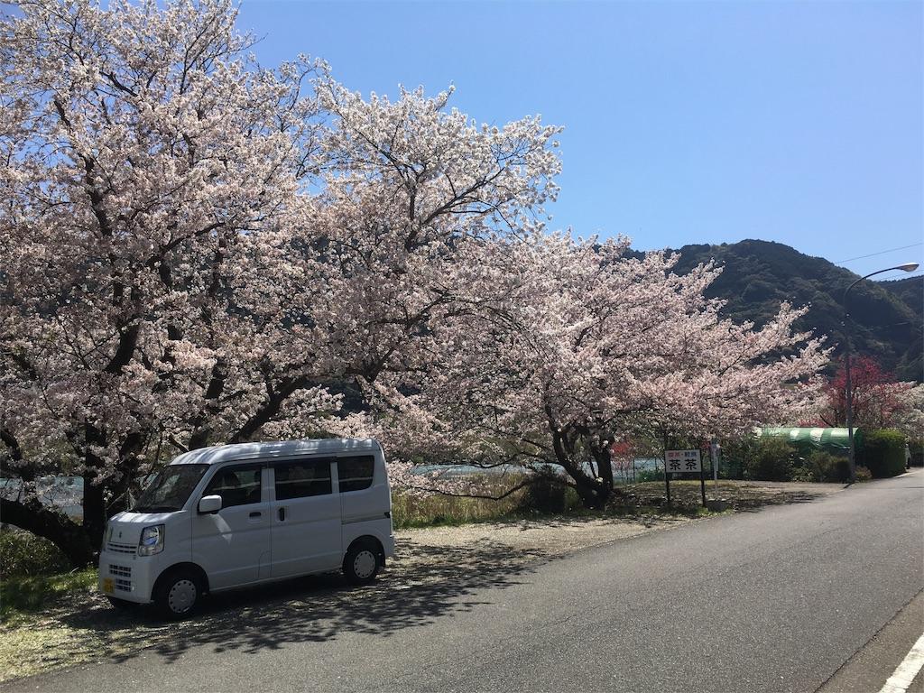 f:id:shirahamaokoshi:20170414114649j:image