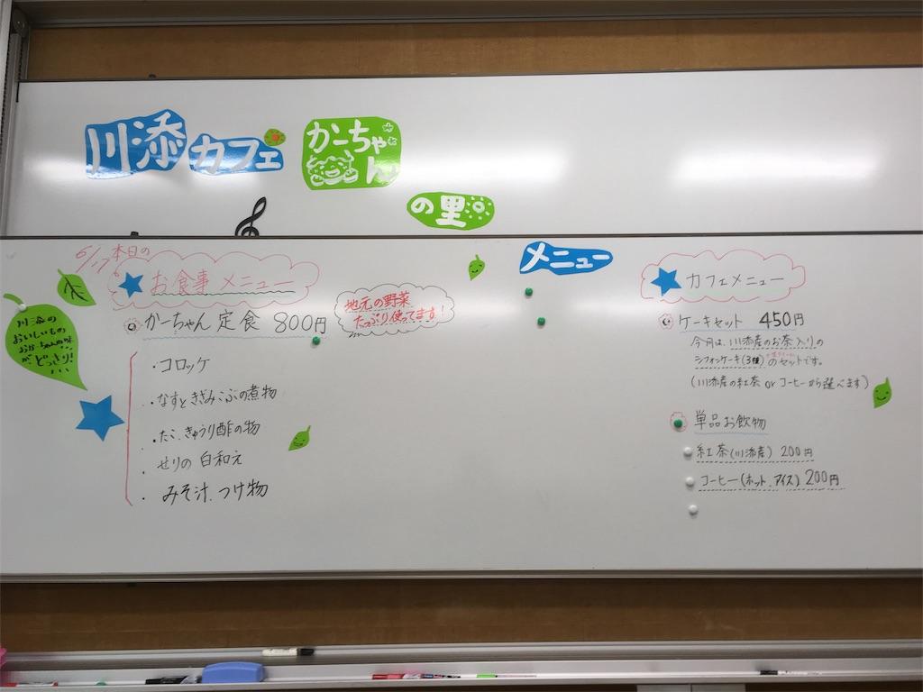 f:id:shirahamaokoshi:20170622091622j:image