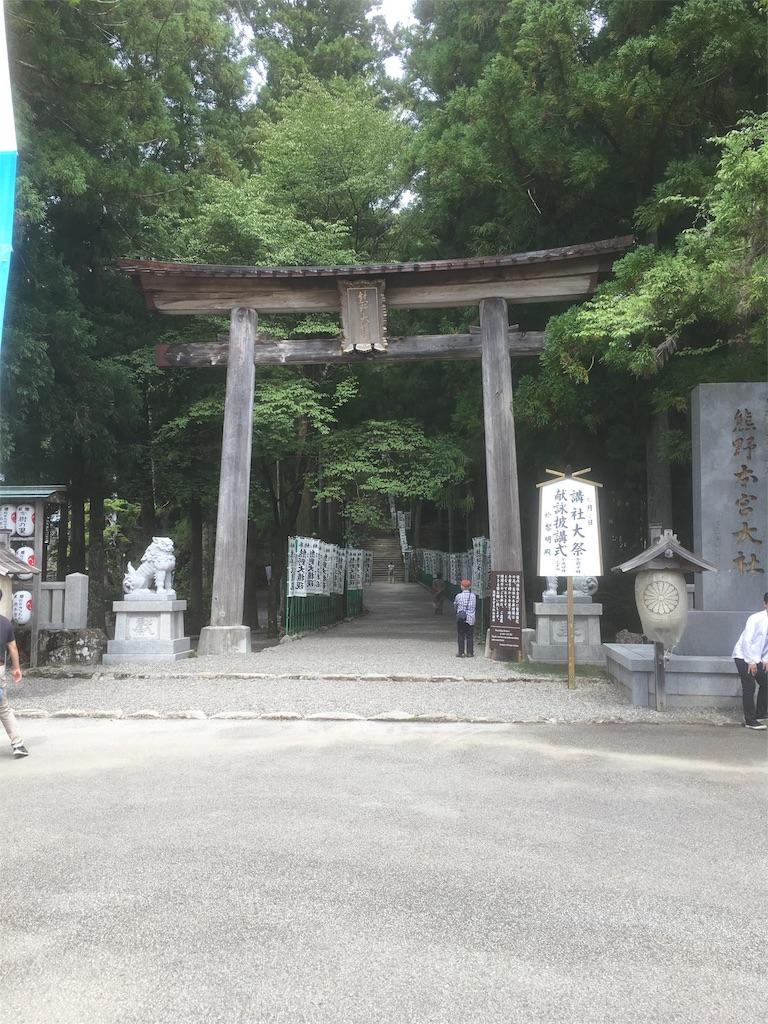 f:id:shirahamaokoshi:20170930110324j:image