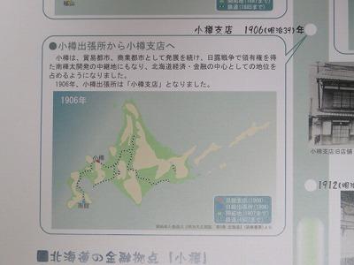 f:id:shirahashi0531:20180621003511j:plain