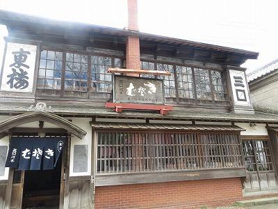 f:id:shirahashi0531:20180621004013j:plain