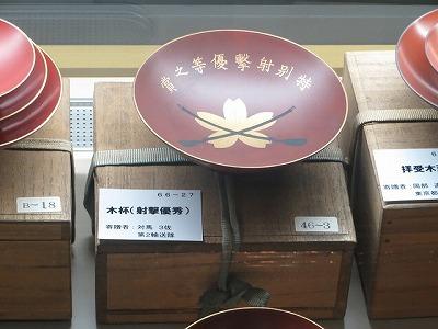 f:id:shirahashi0531:20180621221423j:plain