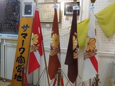 f:id:shirahashi0531:20180621222117j:plain