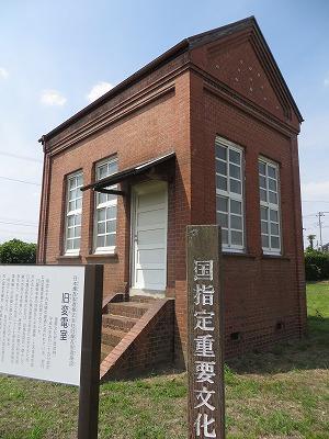 f:id:shirahashi0531:20180623142327j:plain