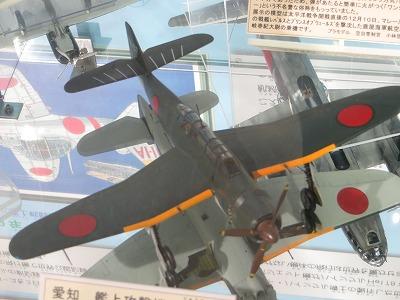 f:id:shirahashi0531:20180801234829j:plain
