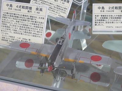 f:id:shirahashi0531:20180801234904j:plain