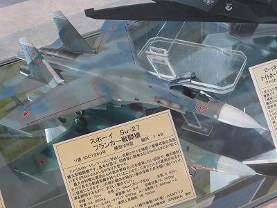 f:id:shirahashi0531:20180801235234j:plain