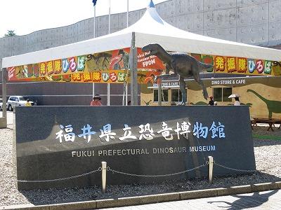 f:id:shirahashi0531:20180905223712j:plain