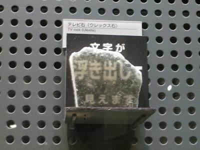 f:id:shirahashi0531:20180905224906j:plain