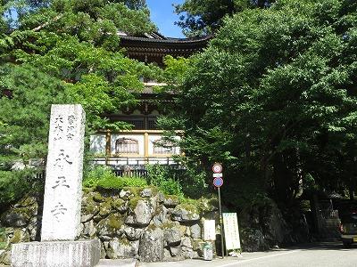 f:id:shirahashi0531:20180906230437j:plain