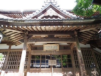 f:id:shirahashi0531:20180906230627j:plain
