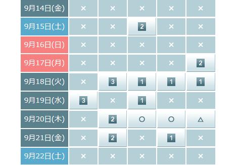 f:id:shirahashi0531:20180914010639p:plain