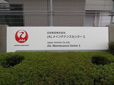 f:id:shirahashi0531:20180914011248j:plain