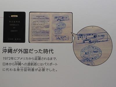 f:id:shirahashi0531:20180914011516j:plain