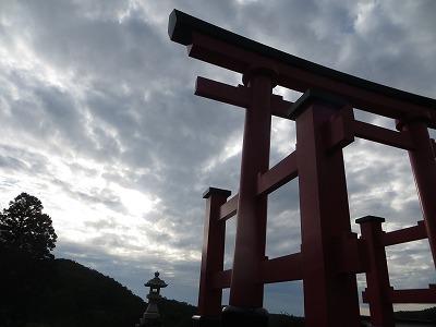 f:id:shirahashi0531:20180920230705j:plain